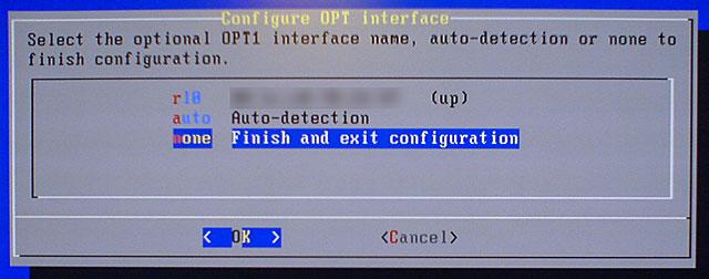 выбор дополнительного сетевого интерфейса FreeNAS