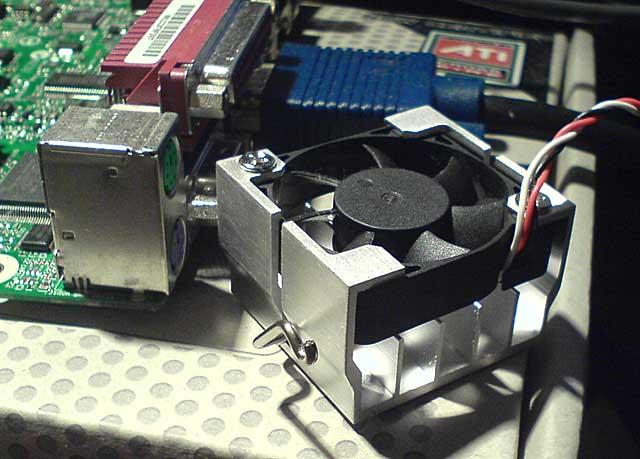 Радиатор с кулером