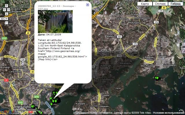 gmap_my