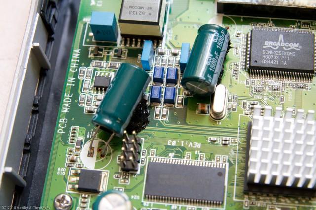 DLink DSL-2640U ADSL Router