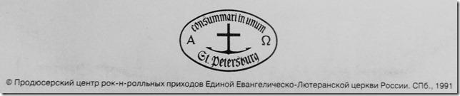 20120218_170719