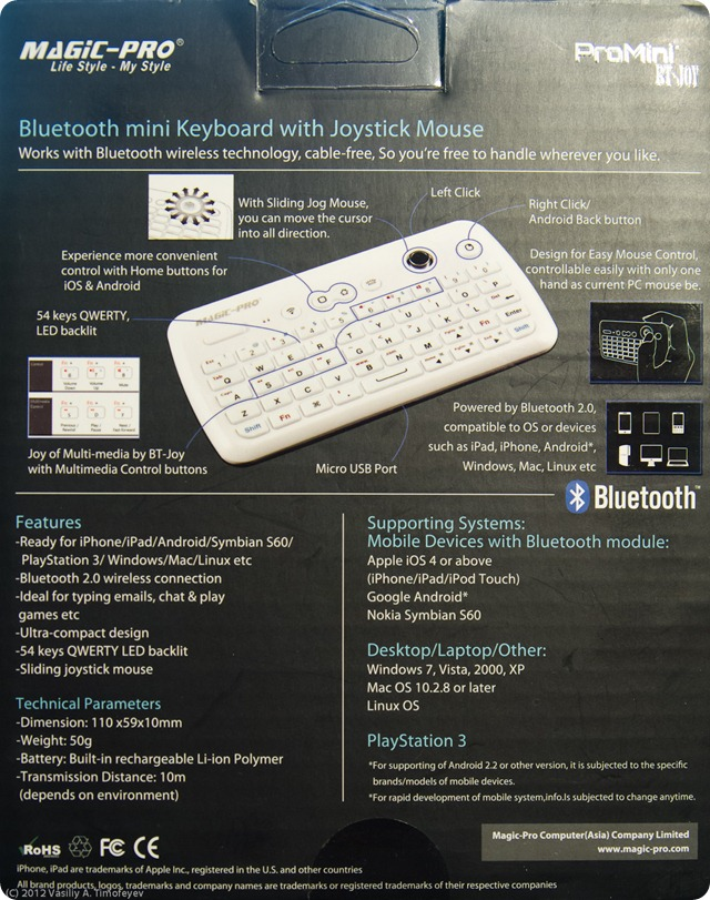 20120227 - Magic-Pro ProMini keyboard - 002