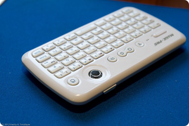 20120227 - Magic-Pro ProMini keyboard - 004