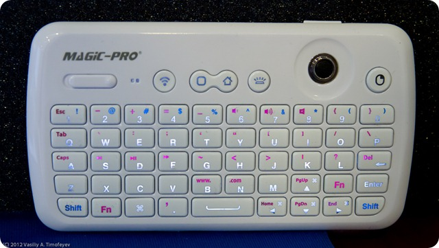 20120227 - Magic-Pro ProMini keyboard - 008