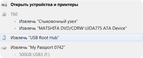 usb3_expresscard_eject